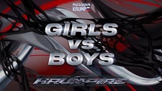 GIRLS vs BOYS | THE KRUMPIRE 2020