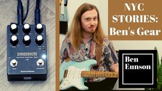 NYC Stories #3 - Ben's Gear | Ben Eunson