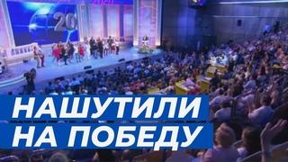 Сборная Пермского края победили на фестивале «Голосящий КиВиН»