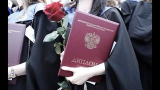 """500 000 рублей в """"подарок"""" за получение диплома и большие стипендии - что пообещали студентам"""