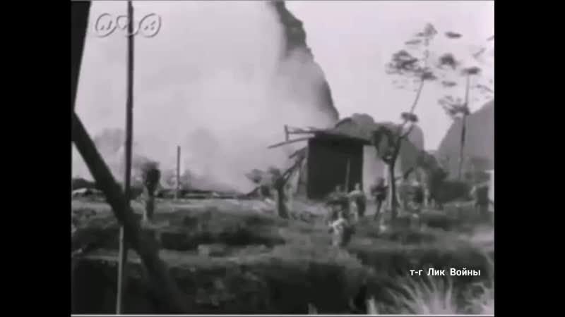 Военнослужащие японской армии атакуют под обстрелом китайской артиллерии апрель декабрь 1944 года