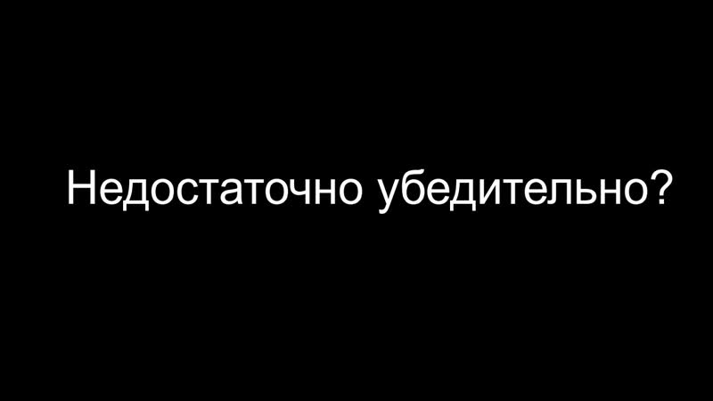 Дима Курленя это иллюминат