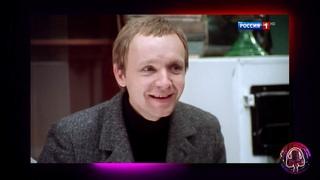 Андрей Мягков Ария Московского Гостя  HD 1975