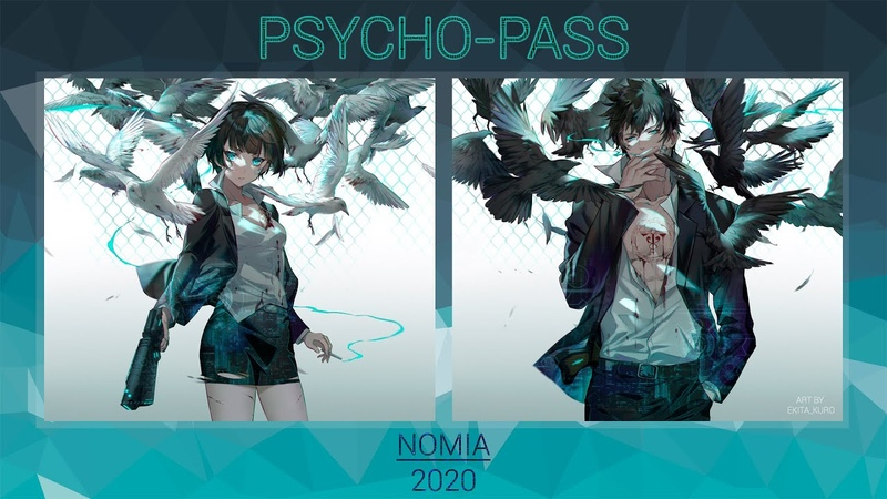 Обзор аниме Психопаспорт Psycho Pass