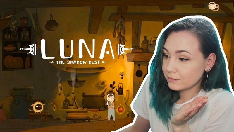 Кормим мышь до отвала Прохождение ⊳ Luna the shadow dust 1