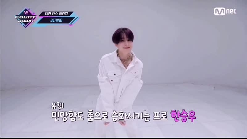 VIDEO MCD CHALLENGE HyunA Bubble Pop SEUNGWOO CUT