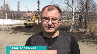 Советская Гавань. Дорога к Школе  Искусств. 18 апреля 2020.