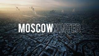 Moscow Winter Dron Film 2020  / DJI Inspire 2 X7 /Зимняя Москва Аэросъемка 2020