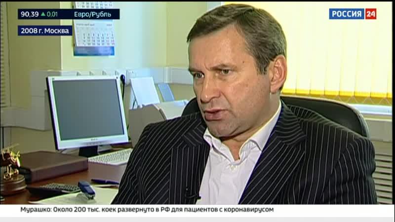 Вести Дежурная часть Бывшего вице президента Евросети обвиняют в убийствах