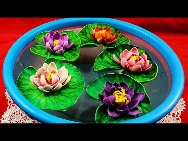 How to make a beautiful lotus flower floating lotus flower kaise banate hai