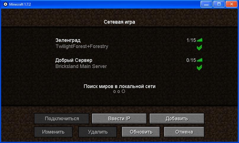 Добрый сервер запущен снова!