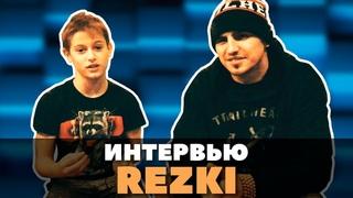 Интервью BBOY REZKI aka Reactive 98 (TOP 9 Crew)   Дима Резкий в гостях у Хоть Отбавляй
