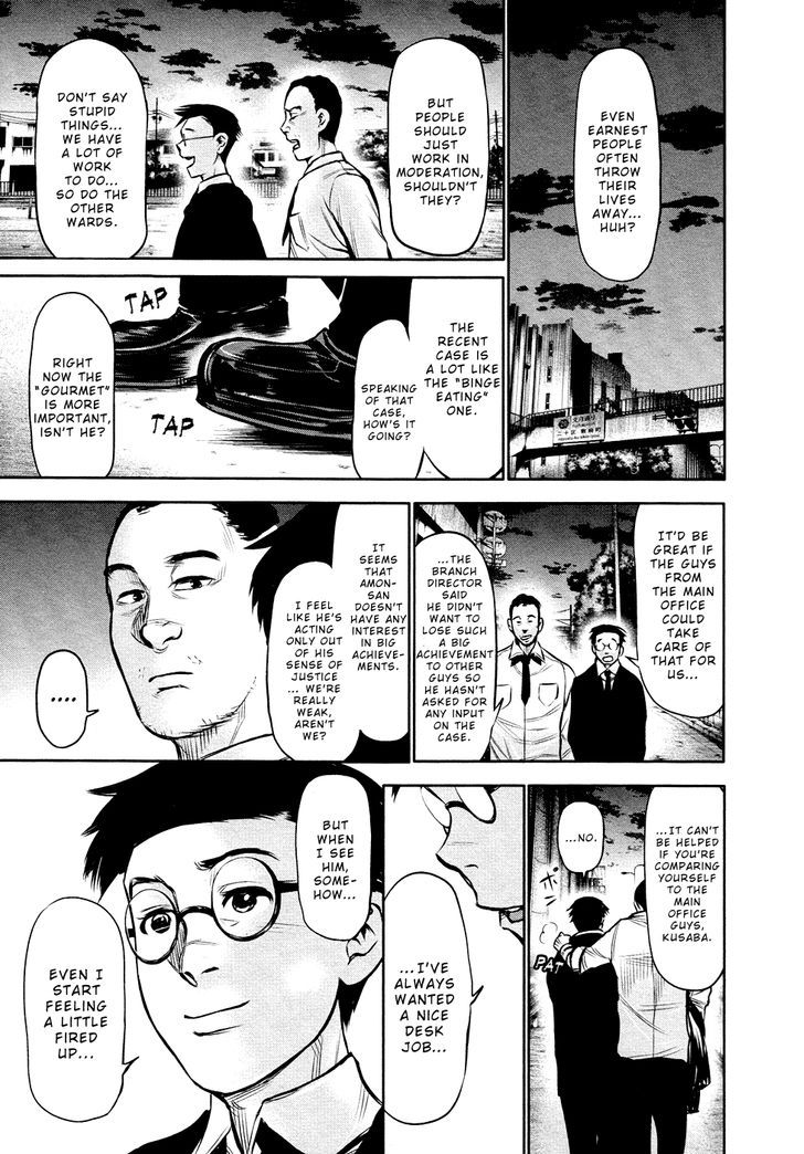 Tokyo Ghoul, Vol.2 Chapter 17 Rabbit Mask, image #6