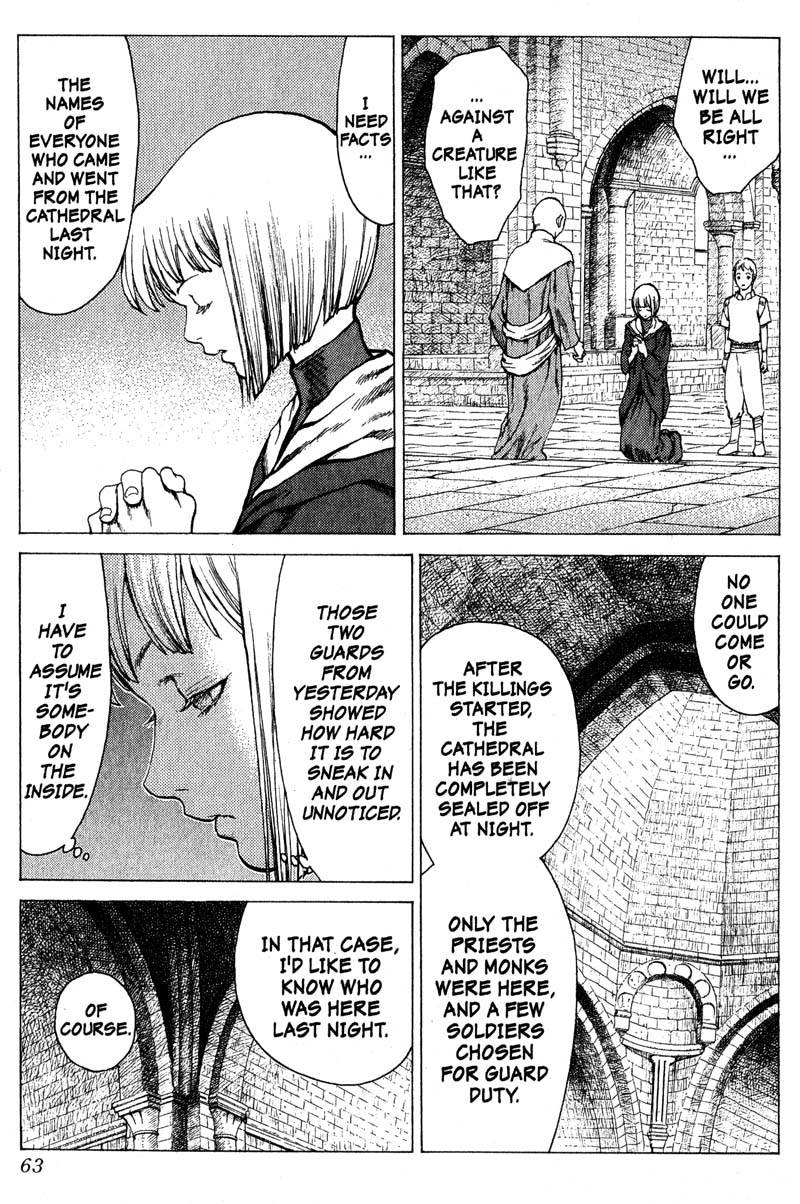 Claymore, Chapter 6, image #16