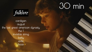 30 minutes of calm piano   taylor swift folklore ♪
