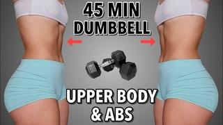 45 MIN DUMBBELL UPPER BODY & ABS | Shoulders, Back, Biceps, Triceps ⌛ 🔥