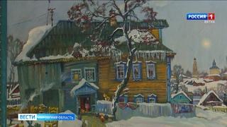 В Кирове открылась выставка Заслуженного художника России Дмитрия Сенникова (ГТРК Вятка)