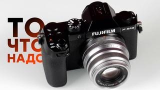 Обзор Fujifilm X-S10. Беззеркальная камера профессионального уровня