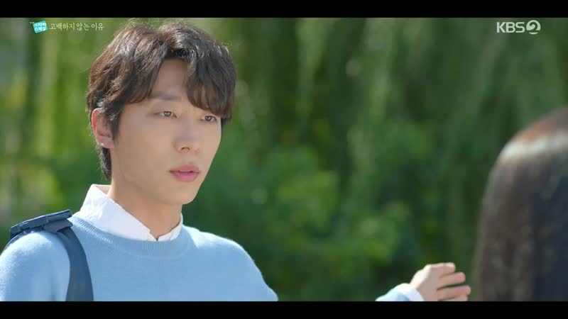 KBS 드라마 스페셜 2020 [고백하지 않는 이유] 5회 (목) 2020-11-26 밤10시40분