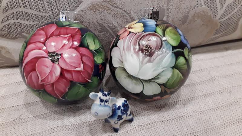 Новогодние шары Ручная роспись маслом в стиле Жостово