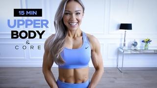 Caroline Girvan - 15 Minute SUPERSET Upper Body & Core Workout No Equipment | Тренировка на верх тела (руки, спина, грудь, живот, кор)
