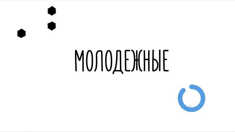 Управление по делам молодёжи Краснодара