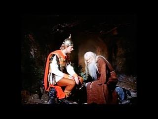 Ночевка у старца в пещере Пушкин Руслан и Людмила Майский Жук