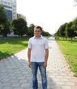 Фотоальбом человека Сергея Ерина