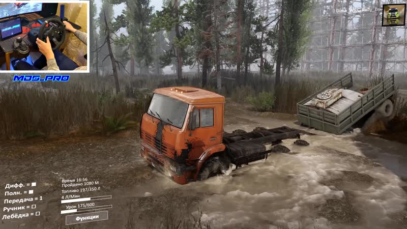 ⛔️Экспедиция по Припяти⚠Чернобыль♻⚠ Погружаю KAMAZ 🚚с Прицепом в болото пробую выбраться нужна помощь HELP🆘🆘🆘🆘♻