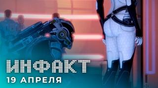 Фотомод Mass Effect, отмена MMO по Lord of the Rings, скандал с Path of Exile, терминатор в TLOU…
