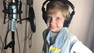 Про белые розы cover  Дима Билан. Поёт Никита Данько - 6 лет