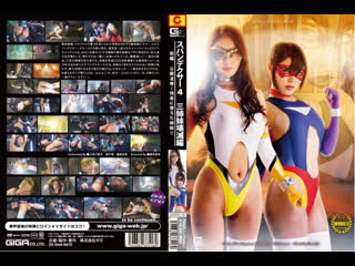 Hara Chigusa, Kobayakawa Reiko, Sunohara Miki [GHOR-16]{Порно Хентай Hentai Javseex  Porno Brazzers Аниме Anime}