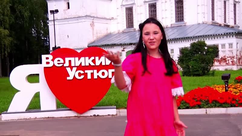 Полина Никитина Волшебный город