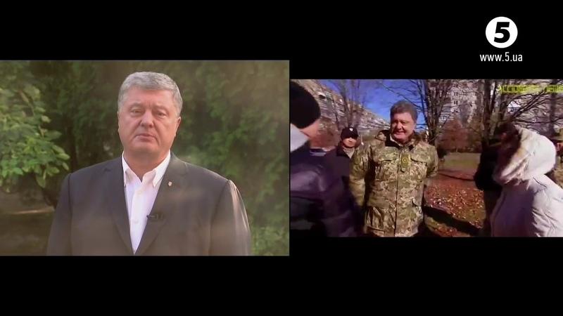Порошенко – жителям Криму та ОРДЛО Ми вас ніколи не залишимо і нікому не віддамо