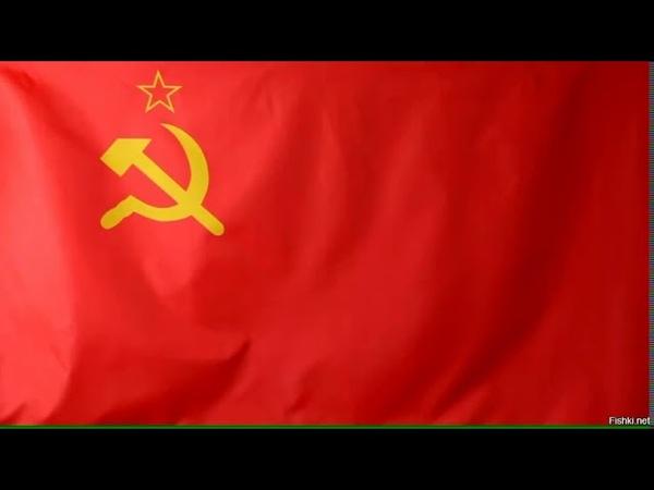 ст 18 22 ГОС АКТ СССР за 10 2020 года