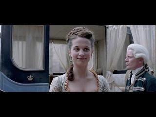 Королевский роман/Royal romance(2012)
