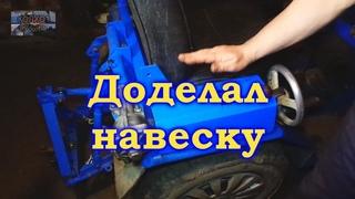 """=50= """"Сенсорное"""" :)))  управление навеской самодельного мини трактора."""
