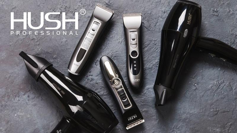 HUSH Парикмахерский электроинструмент для профессионалов