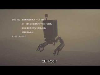 Lies (Pascal) August 28th - NieR:Automata Concert Script 6