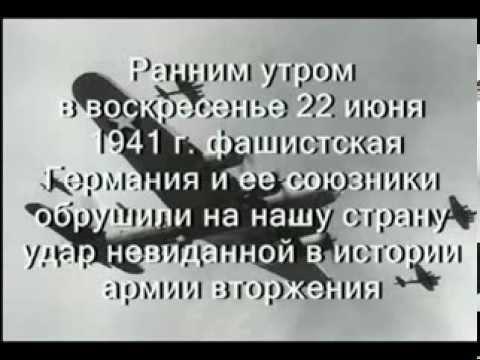 Видео для конкурса МБОУСОШ №1 п Нарышкино