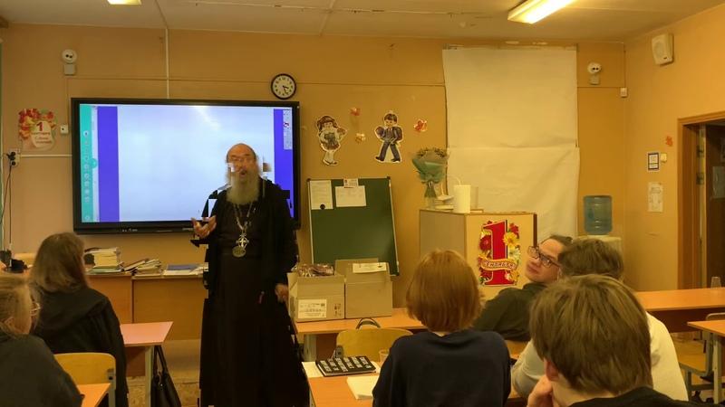 Беседа архимандрита Мелхиседека Артюхина со старшеклассниками