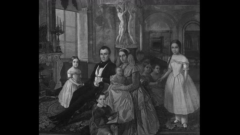 Тайна семейного портрета дворян Нелидовых