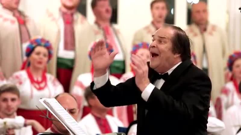 Маестро Анатолій Авдієвський Великий новорічний концерт