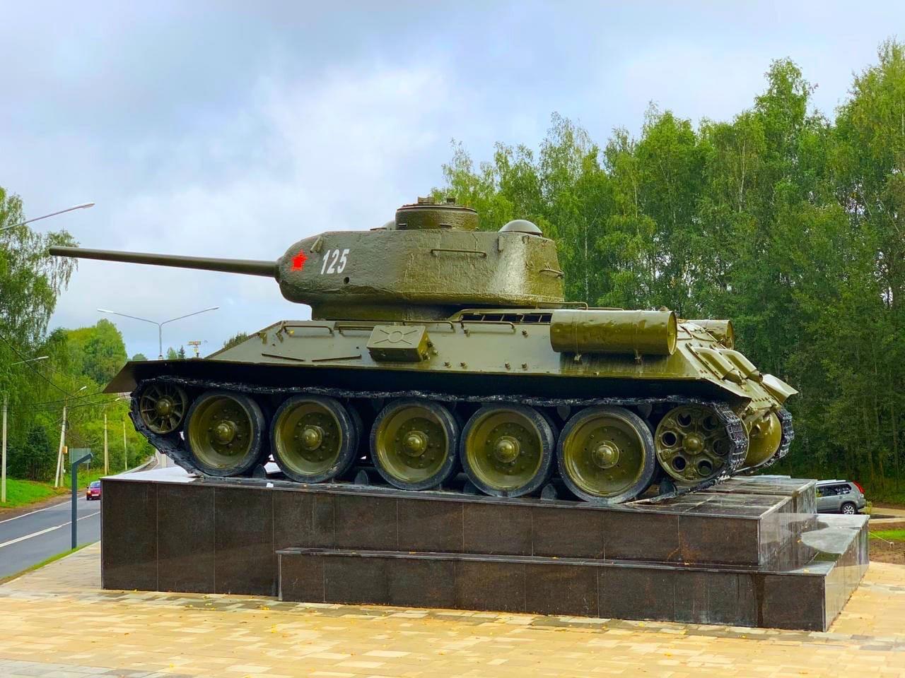 Сегодня завершено благоустройство территории на въезде в город у Танка Т-34 ✨