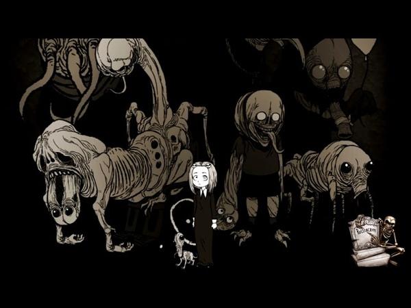 Rottencrypt Dark beauty
