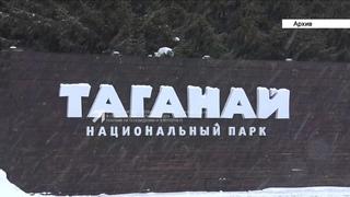 С 15 марта вход в национальный парк «Таганай» для жителей Златоуста станет бесплатным