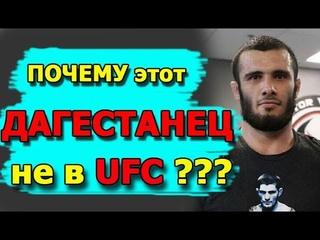 Этот ДАГЕСТАНЕЦ давно должен быть в UFC!!! ИСЛАМ МАМЕДОВ