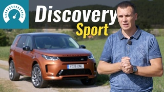 Новый Land Rover Discovery Sport - КРУЧЕ и НЕ ДОРОЖЕ!