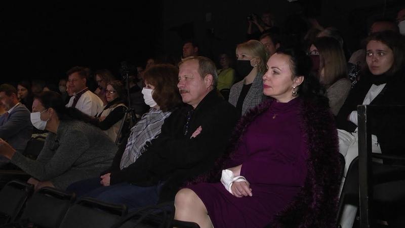2020 11 03 г Брест Премьера спектакля Все сначала Новости на Буг ТВ бугтв