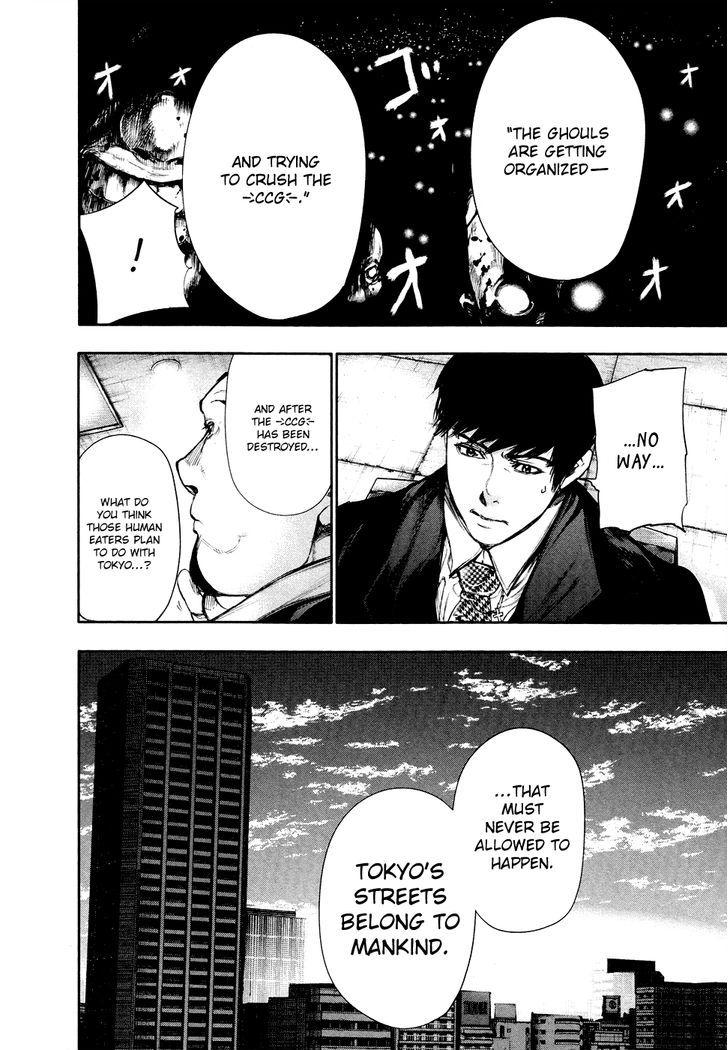 Tokyo Ghoul, Vol.5 Chapter 48 Ear Bone, image #10